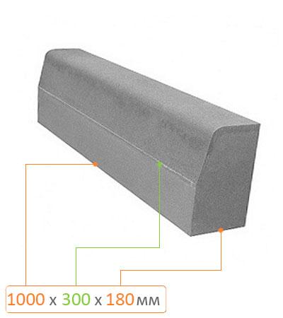 Камень бортовой БР (дорожный) Цвет: серый