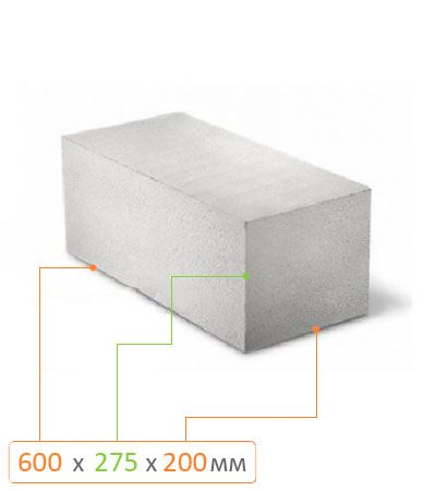 Газоблок А ЗР-600х275х200