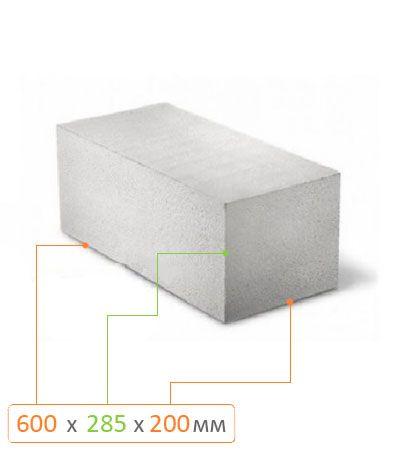 Газоблок А ЗР-600х285х200