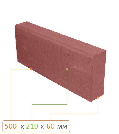 Камень бортовой БР Цвет: красный