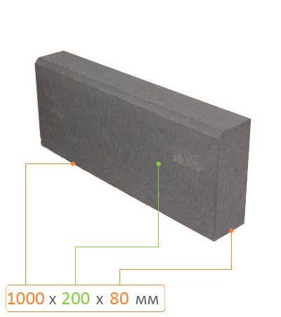 Камень бортовой БР (тротуарный) Цвет: серый